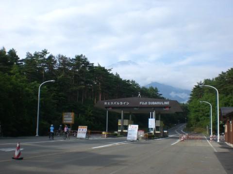 20110811a.jpg